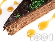 Рецепта Торта Гараш с крем от шоколад, сметана и ром
